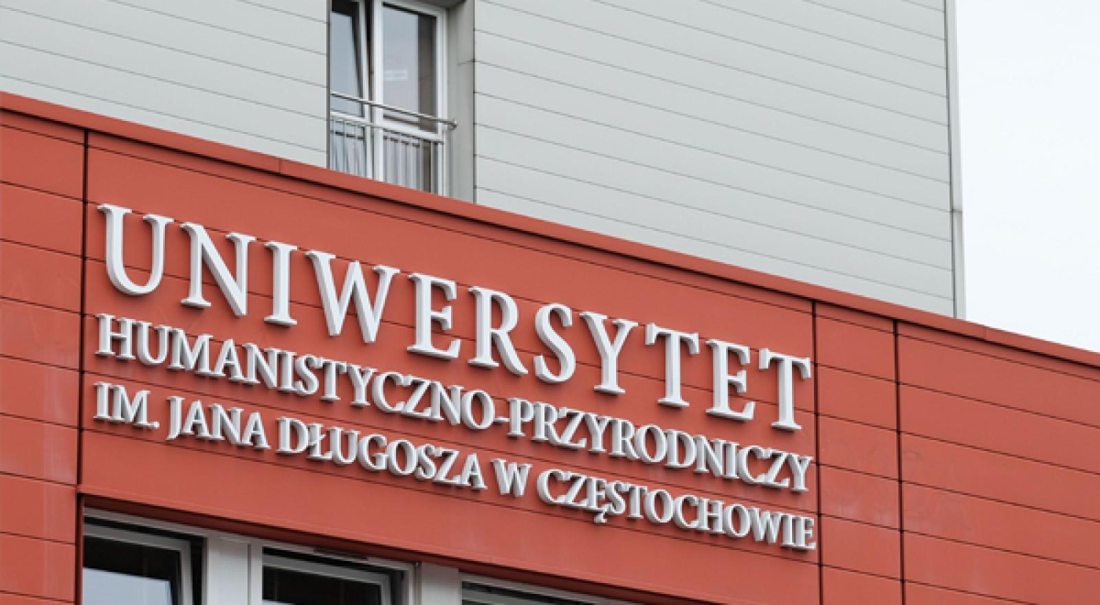 Університет гуманітарних та природничих наук ім. Яна Длугоша в місті Ченстохово