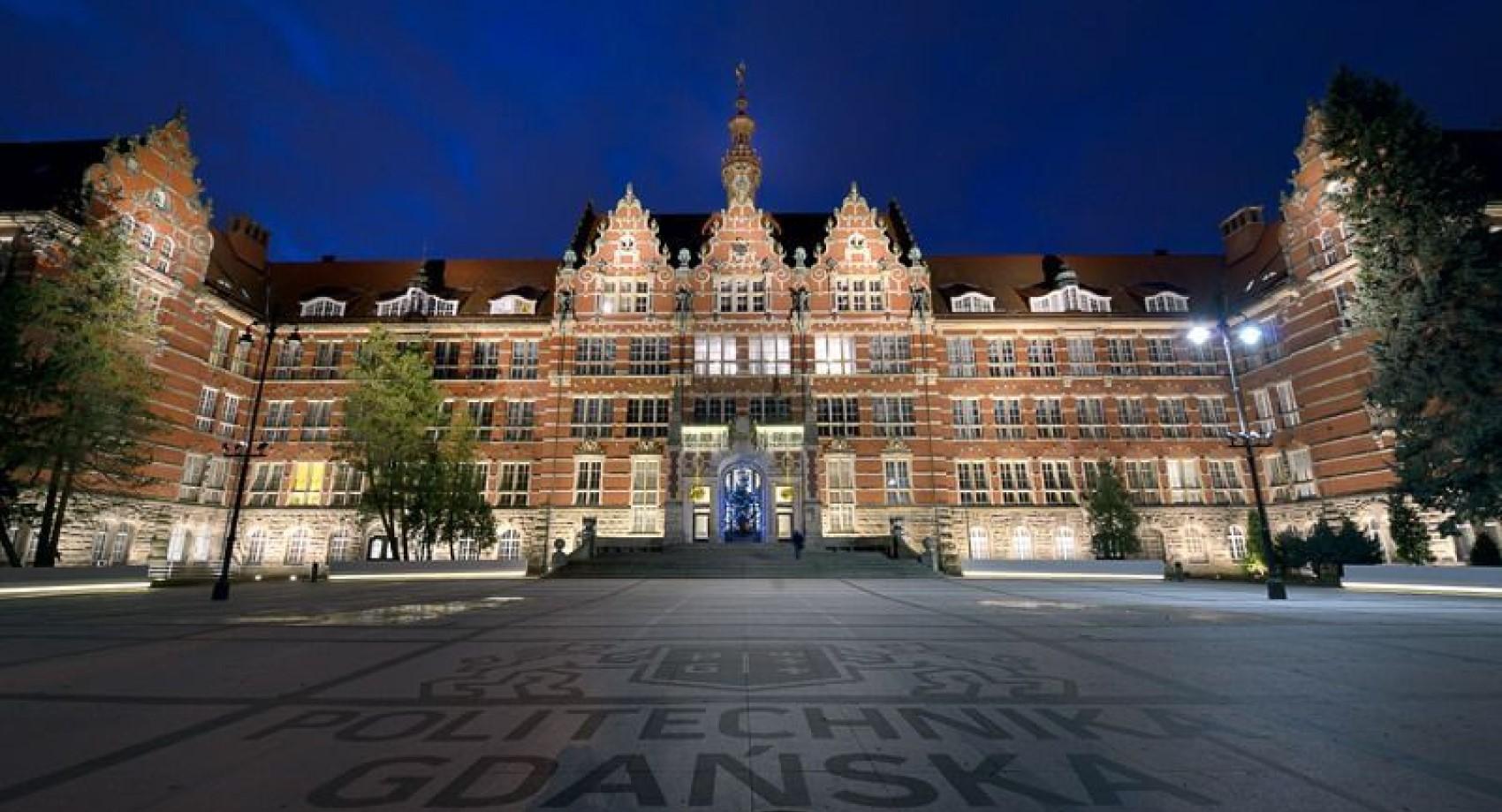 Гданський Політехнічний Університет