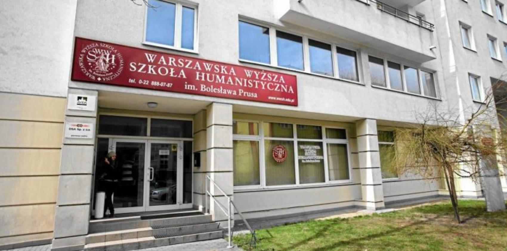 Варшавська Вища Школа Гуманітарних Наук імені Болеслава Пруса