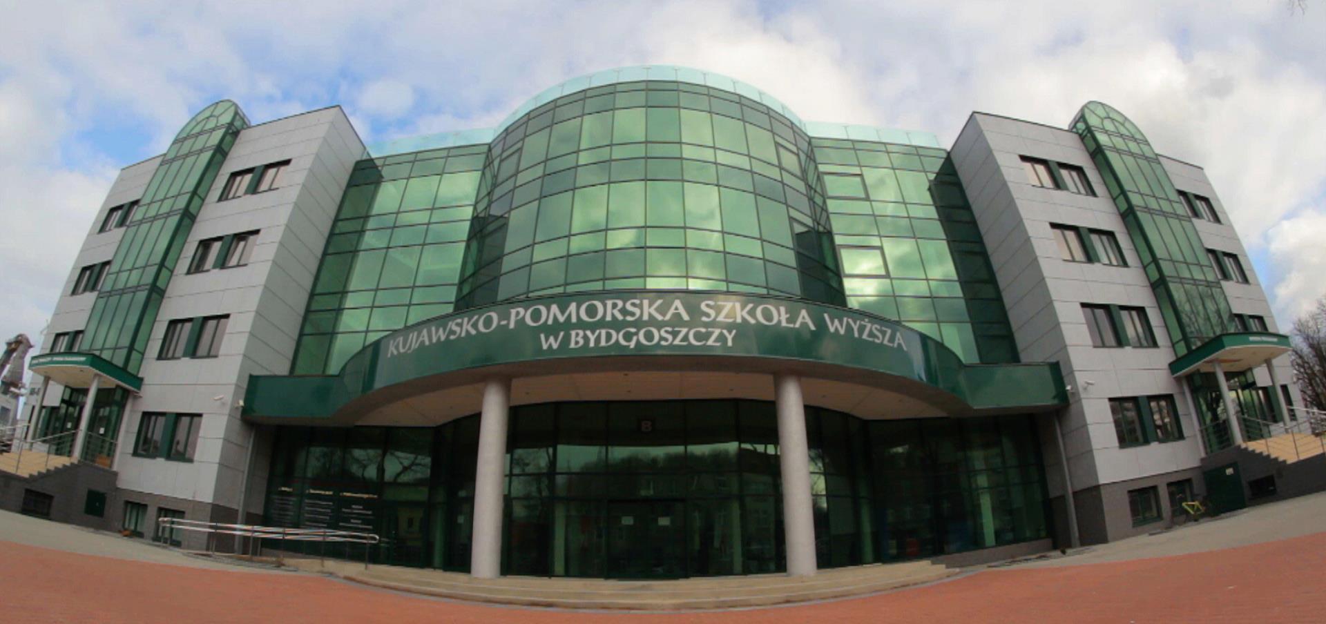 Куявсько-Поморська Вища школа у місті Бидгощі